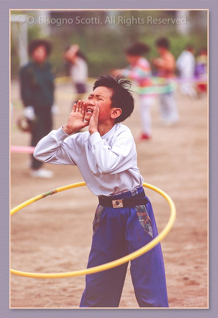 Korean Schoolboy