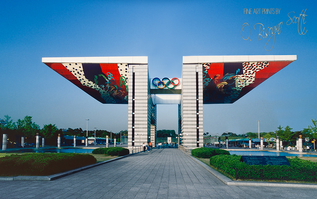 Olympic Park Gate, Seoul, South Korea
