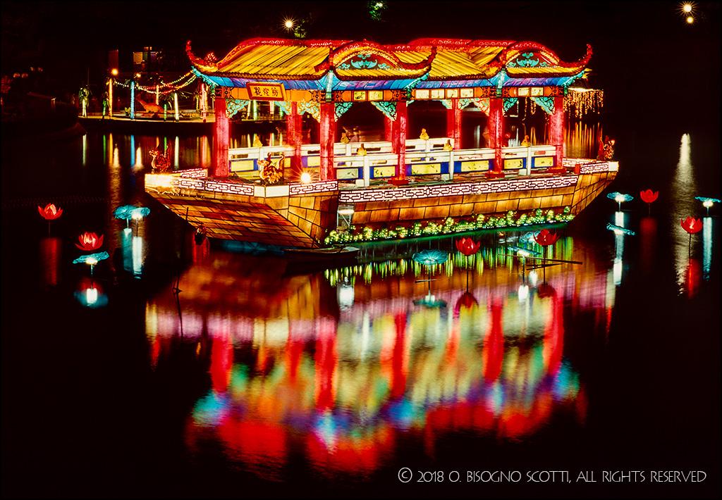 Boat of Light